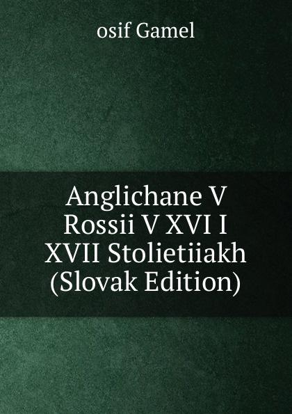 osif Gamel Anglichane V Rossii V XVI I XVII Stolietiiakh (Slovak Edition)