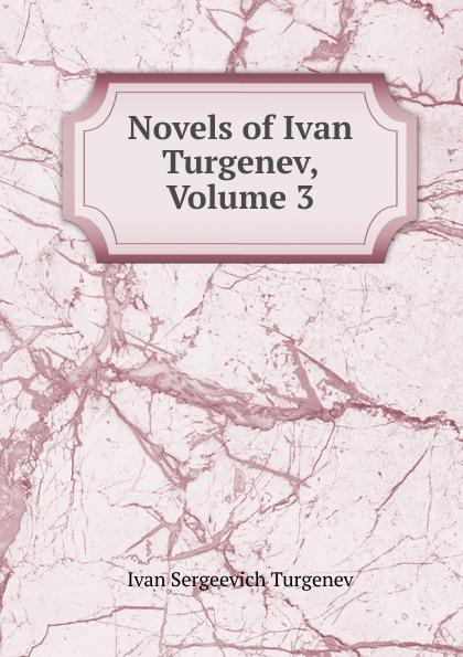 И. С. Тургенев Novels of Ivan Turgenev, Volume 3