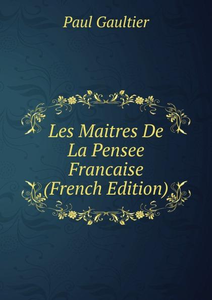 Paul Gaultier Les Maitres De La Pensee Francaise (French Edition) цены