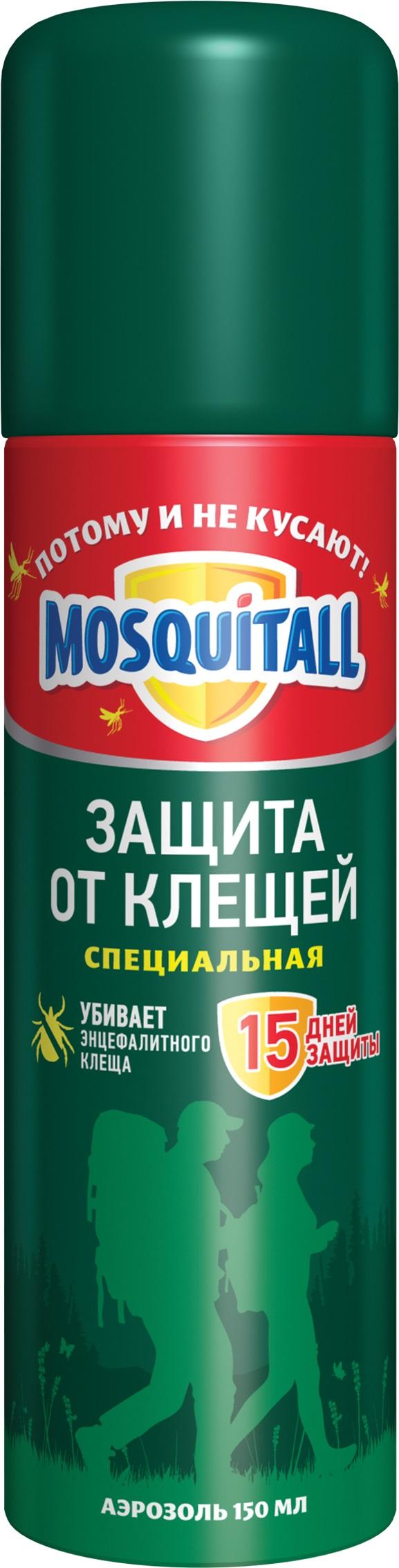 Средство от насекомых Mosquitall Защита от клещей, 150 мл средство акарицидное защита от клещей super picnic 125 мл