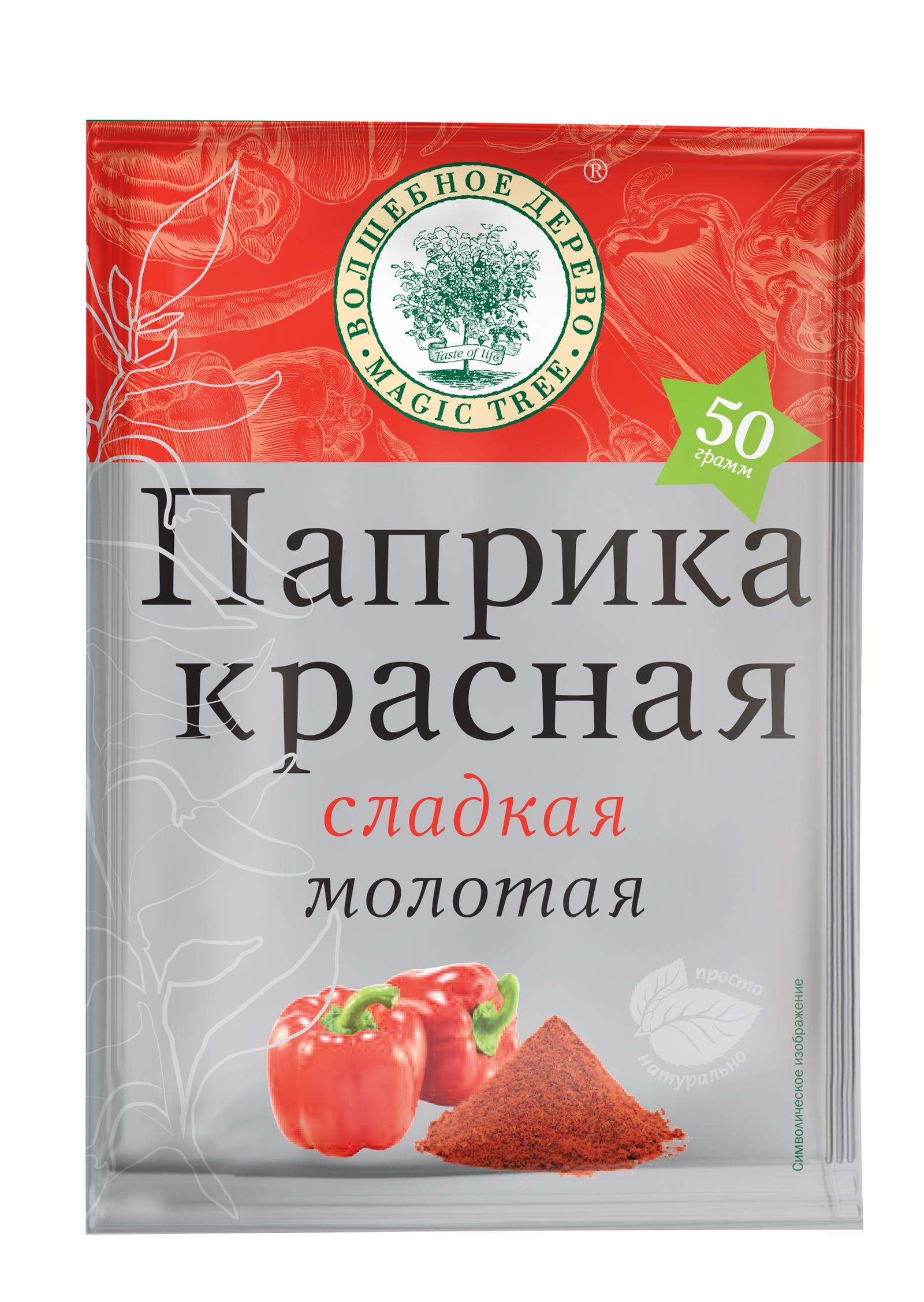 Паприка Волшебное дерево красная сладкая (молотая) 50г, 50 паприка красная сушёная 50 г китай