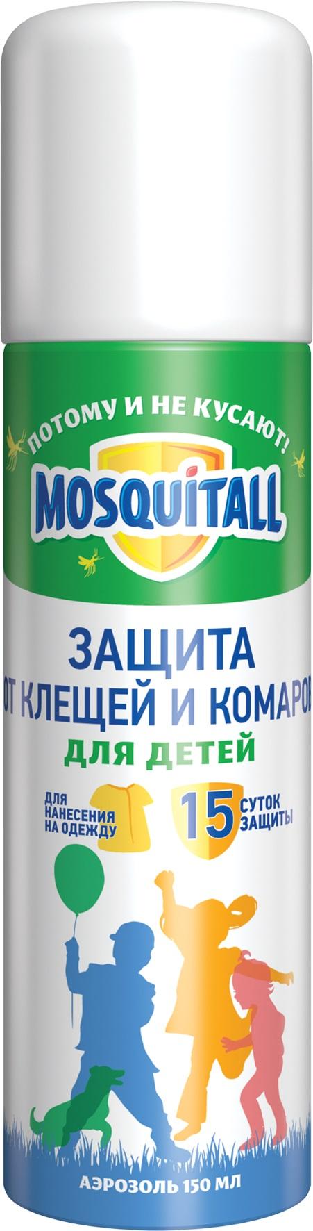 Средство от насекомых Mosquitall Нежная защита для детей, 150 мл , от комаров и клещей спрей от комаров mosquitall