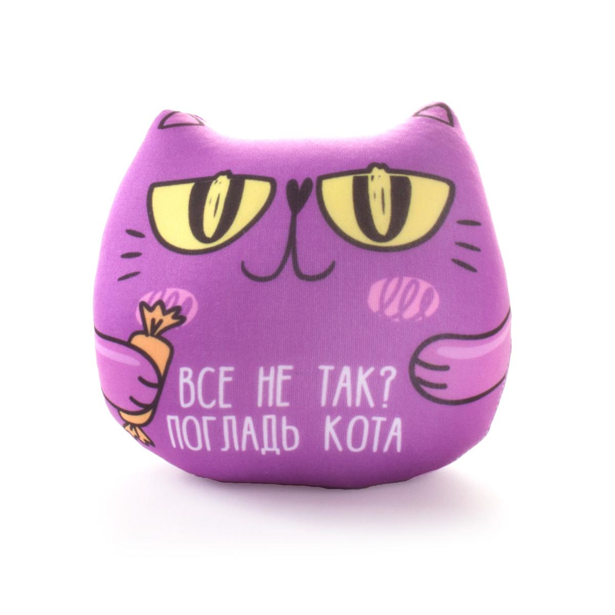 Игрушка антистресс Мнушки Кот с фразой фиолетовыйT1314C0104A001PUАнтистресс игрушки Мнушки - это продукт европейского качества от отечественного производителя.Только проверенные материалы!Только высокопрочный, эластичный трикотаж.Чистый, мелкофракционный, гипоаллергенный наполнитель без запаха.А еще на игрушки получен сертификат соответствия ЕАС, который подтверждает то, что все изделия экологически чистые и совершенно безопасны для взрослых и детей.Размер: 16х15х5 см.Материал: Бифлекс.