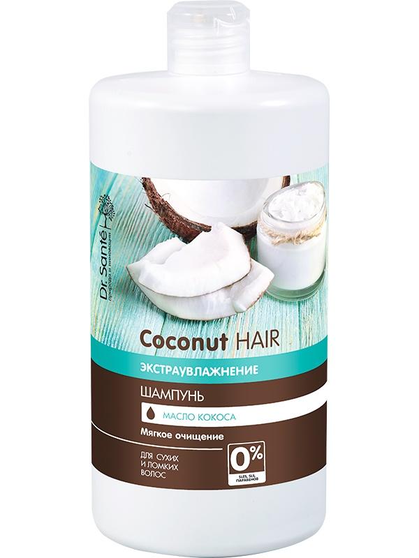 """Шампунь для волос """"Dr Sante"""" Coconut Hair"""