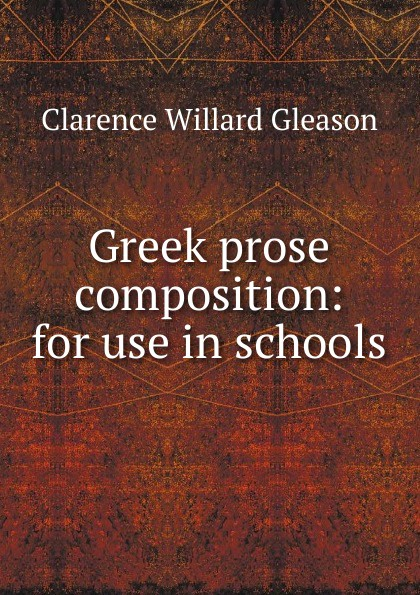 Clarence Willard Gleason Greek prose composition: for use in schools чехол для xiaomi redmi note 5a 5a prime g case slim premium накладка золотистый