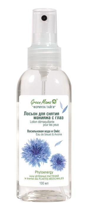 """Лосьон для ухода за кожей Green Mama для снятия макияжа с глаз """"Васильковая вода и овес"""""""