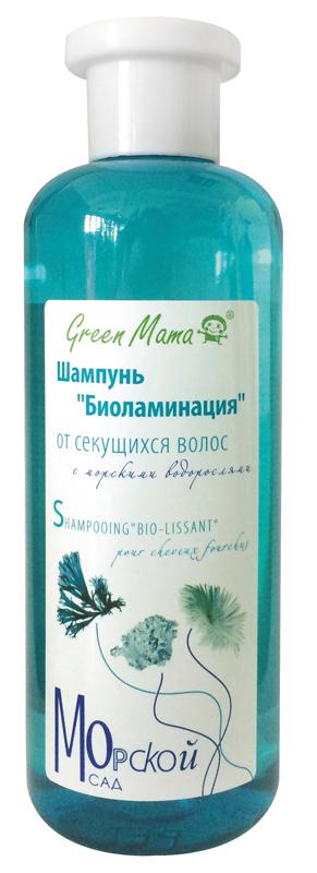 Шампунь для волос Green Mama Биоламинация от секущихся волос, с морскими водорослями шампунь фиторегенерация от в green mama шампунь фиторегенерация от в