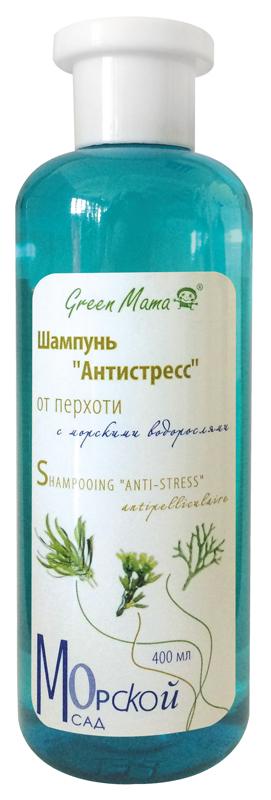 Шампунь для волос Green Mama Антистресс от перхоти, с морскими водорослями шампунь фиторегенерация от в green mama шампунь фиторегенерация от в