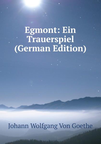И. В. Гёте Egmont: Ein Trauerspiel (German Edition) egmont toys магнитная игра пиратский корабль egmont toys