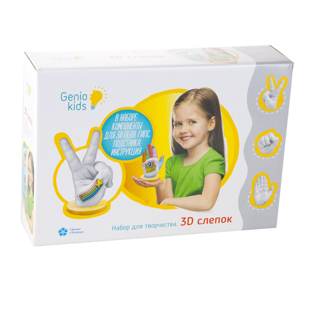 Гипс Genio Kids TA1302