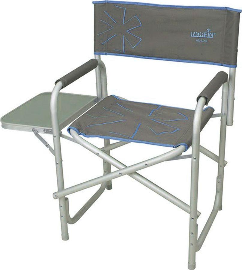 Кресло раскладное Norfin Vantaa Nfl, NFL-20205, серый, 48 х 35 х 47/82 см цена