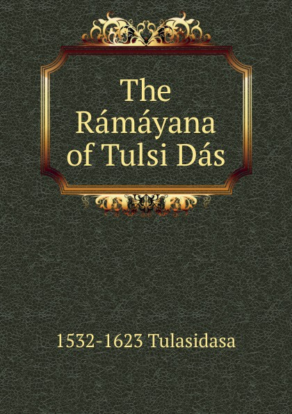 купить 1532-1623 Tulasidasa The Ramayana of Tulsi Das по цене 1185 рублей