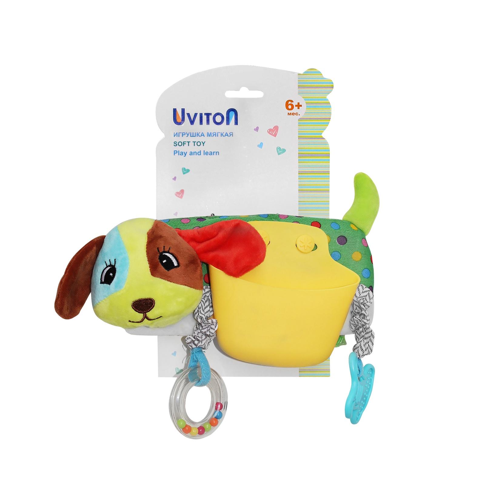"""Игрушка-подвеска UVITON Игрушка-карман """"Dog"""""""