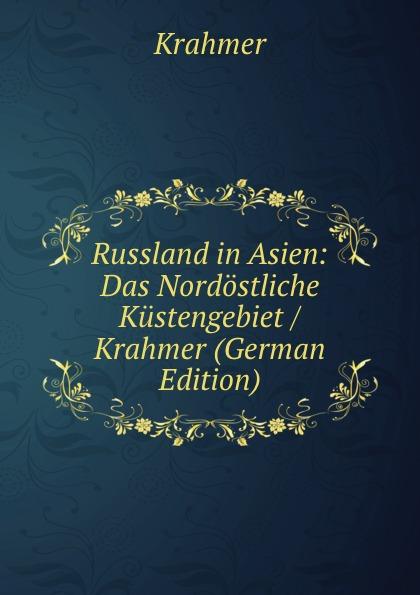 Krahmer Russland in Asien: Das Nordostliche Kustengebiet / Krahmer (German Edition)