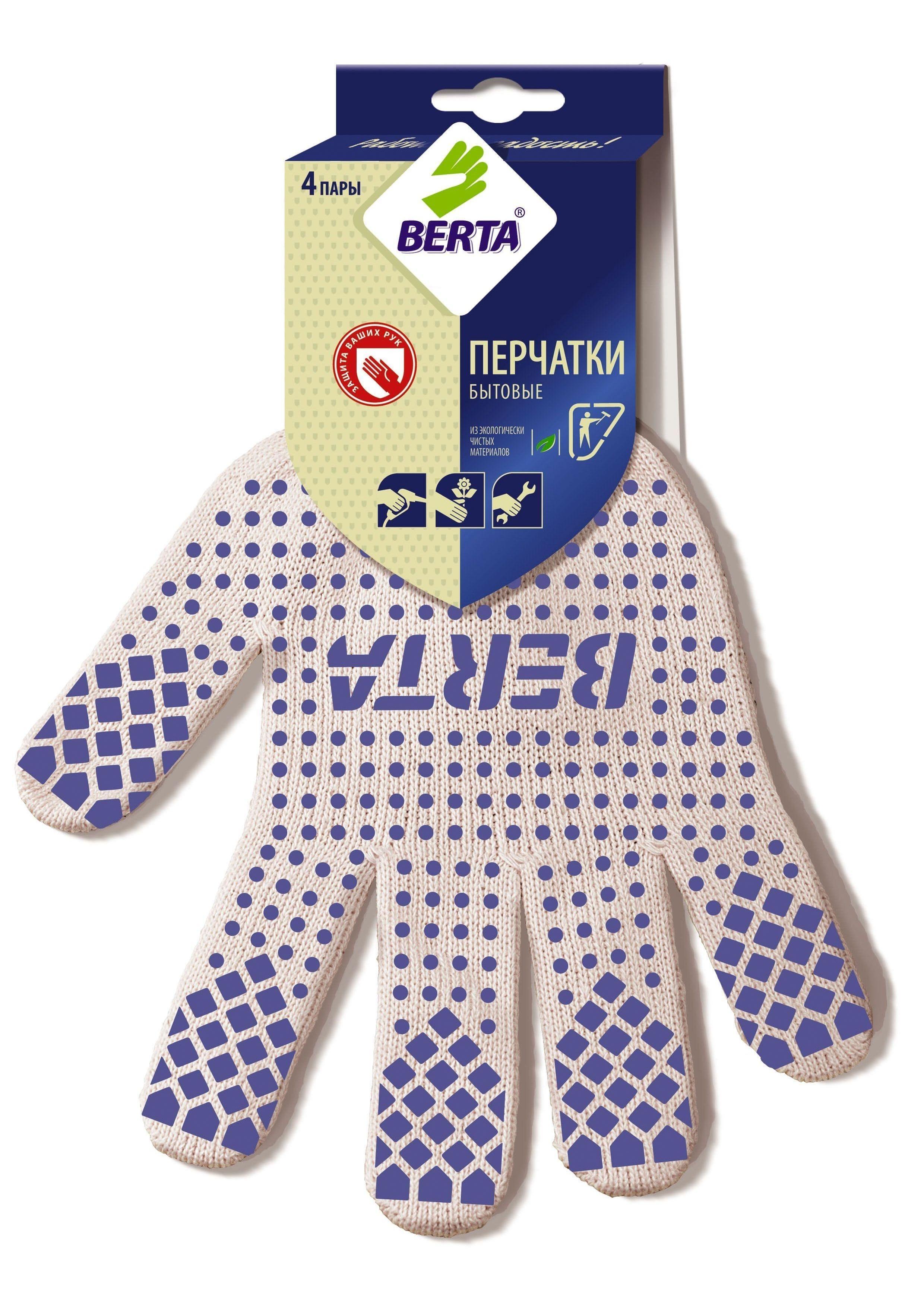 Перчатки защитные Берта 101-3, белый Берта