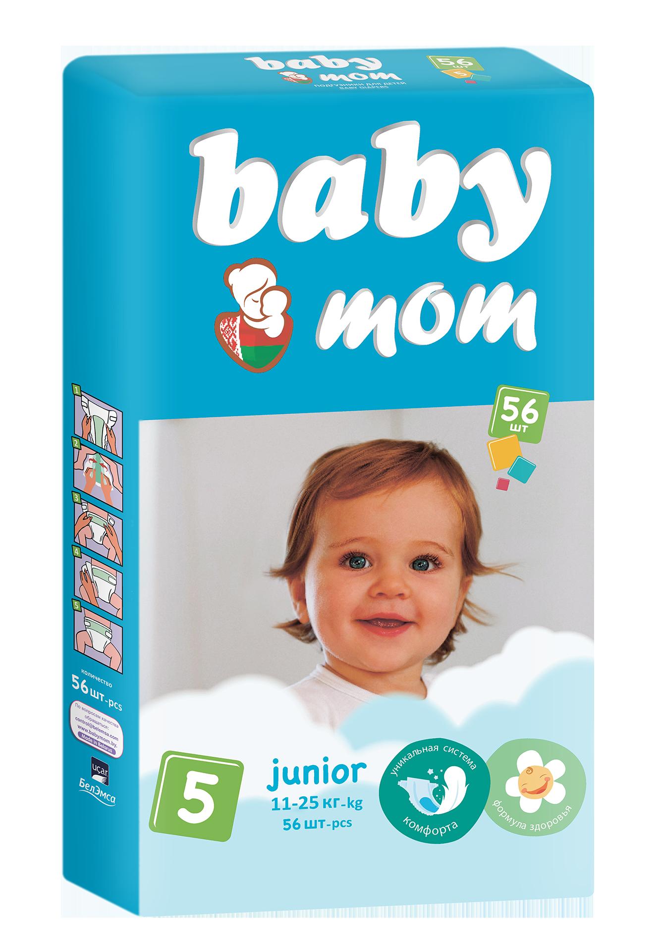 Подгузники Senso BABY MOM, размер Junior, от 11 кг. до 25 кг., 56 шт.