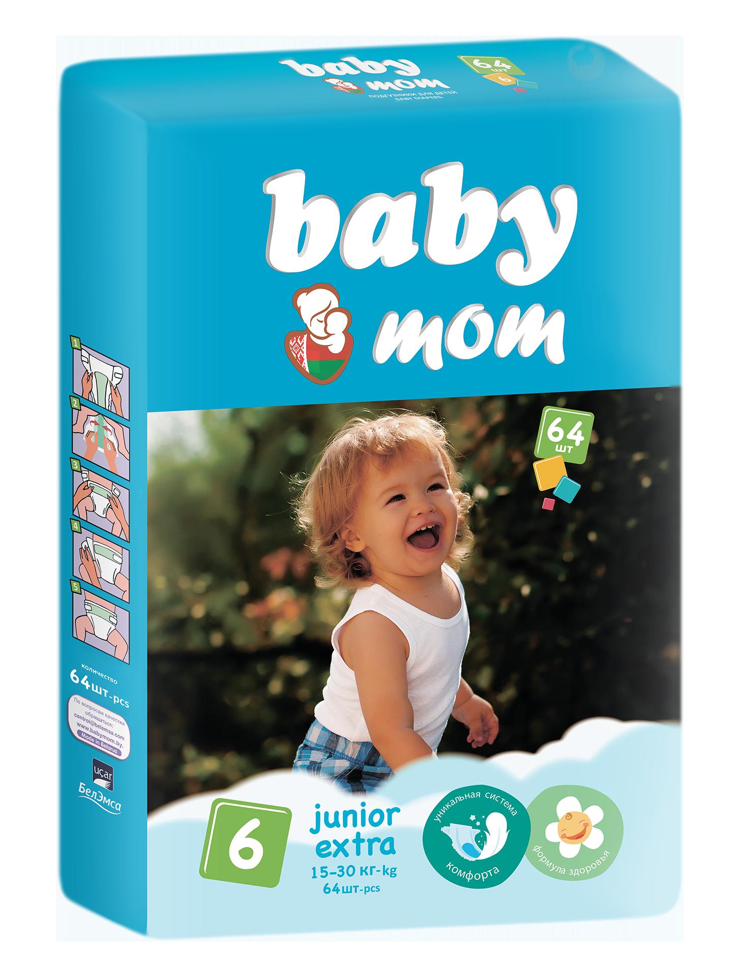 Подгузники Senso BABY MOM, размер Junior Extra, от 15 кг. до 30 кг., 64 шт.