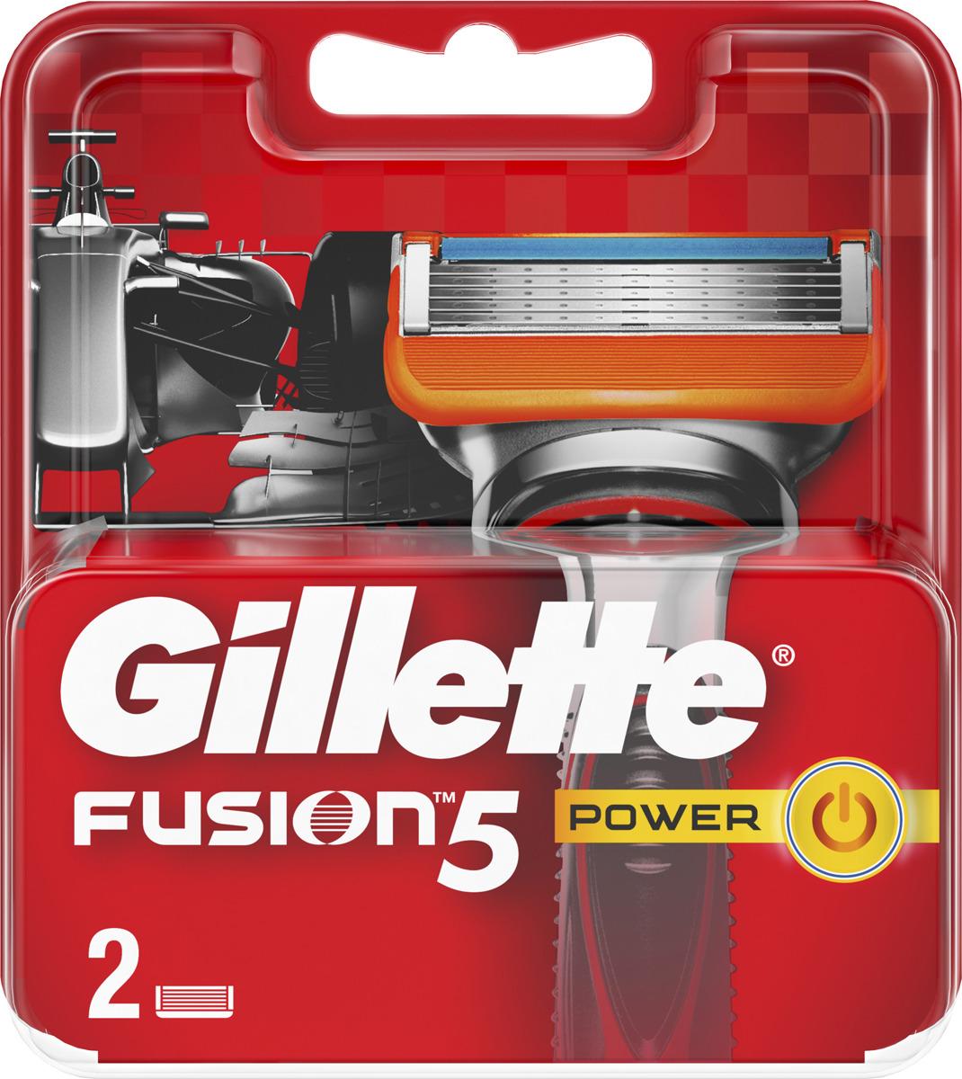Сменные Кассеты Gillette Fusion5 Power для Мужской Бритвы с 5 Лезвиями 2 шт