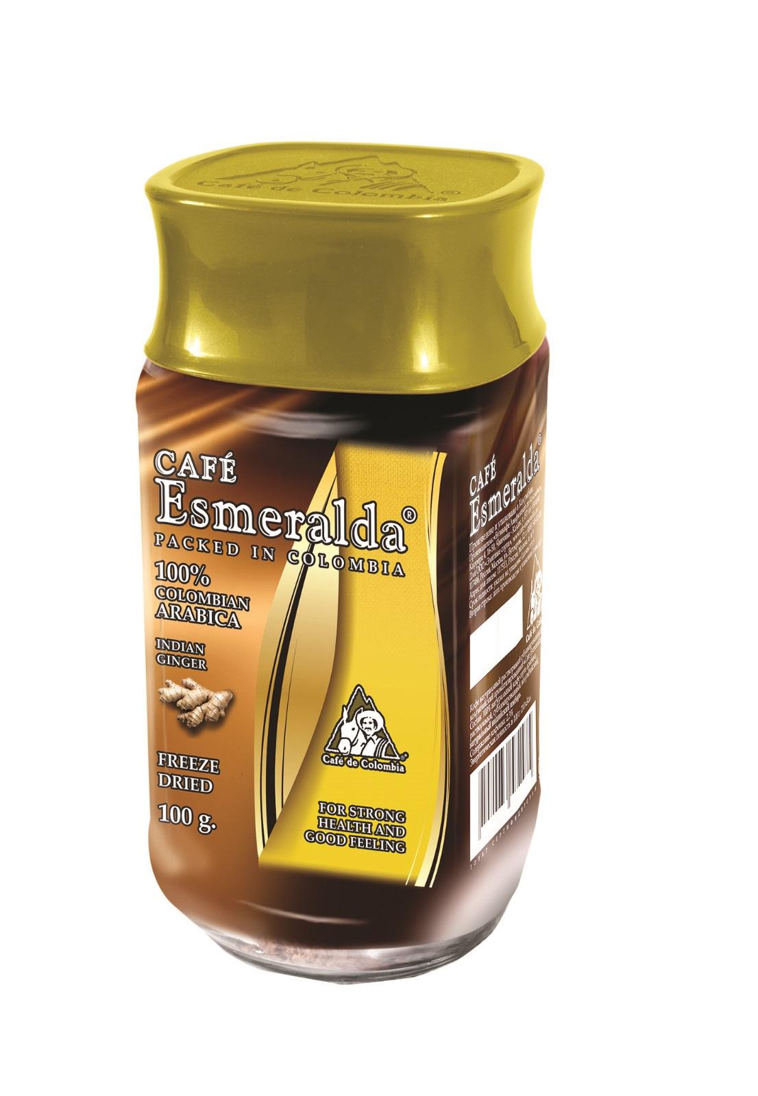 Кофе растворимый Cafe Esmeralda 571512, 100 цены