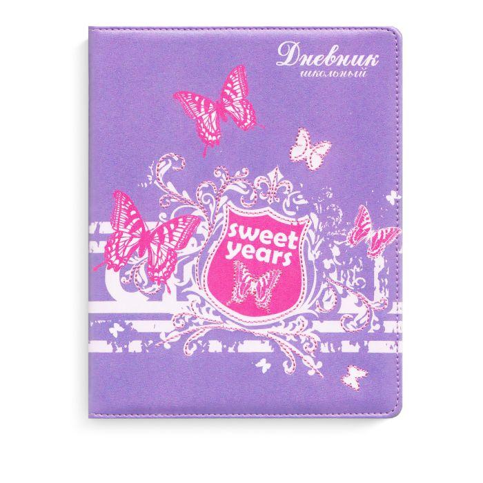 Дневник школьный Феникс 196-32638, 48 дневник школьный феникс 196 49366 48
