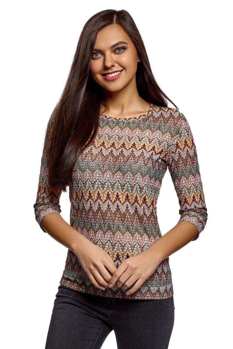 Пуловер oodji ажурный пуловер quelle ajc 787037