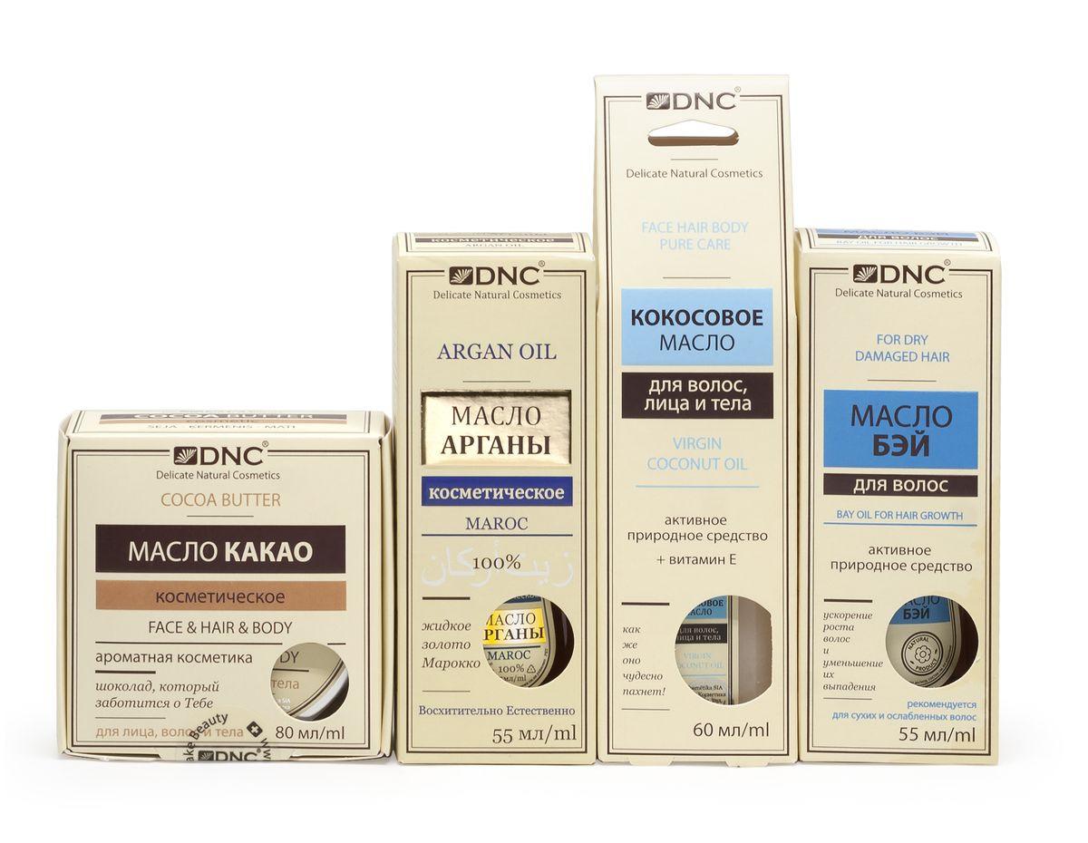 Набор косметики для ухода за кожей DNC Кокосовое масло, 60 мл + Масло Арганы, 55 мл + Масло Какао, 80 мл + Масло Бэй для волос, 55 мл масло какао 80 мл dnc масло какао 80 мл