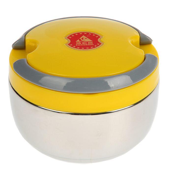 Ланч-бокс Migliores Z02208, желтый автокресло еду еду ks 513 lux с вкладышем