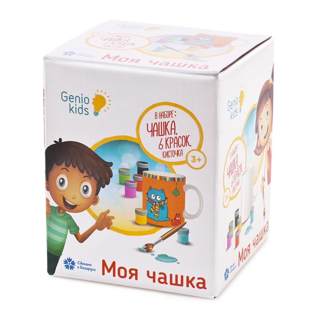 Набор для рисования Genio Kids AKR01 Genio Kids