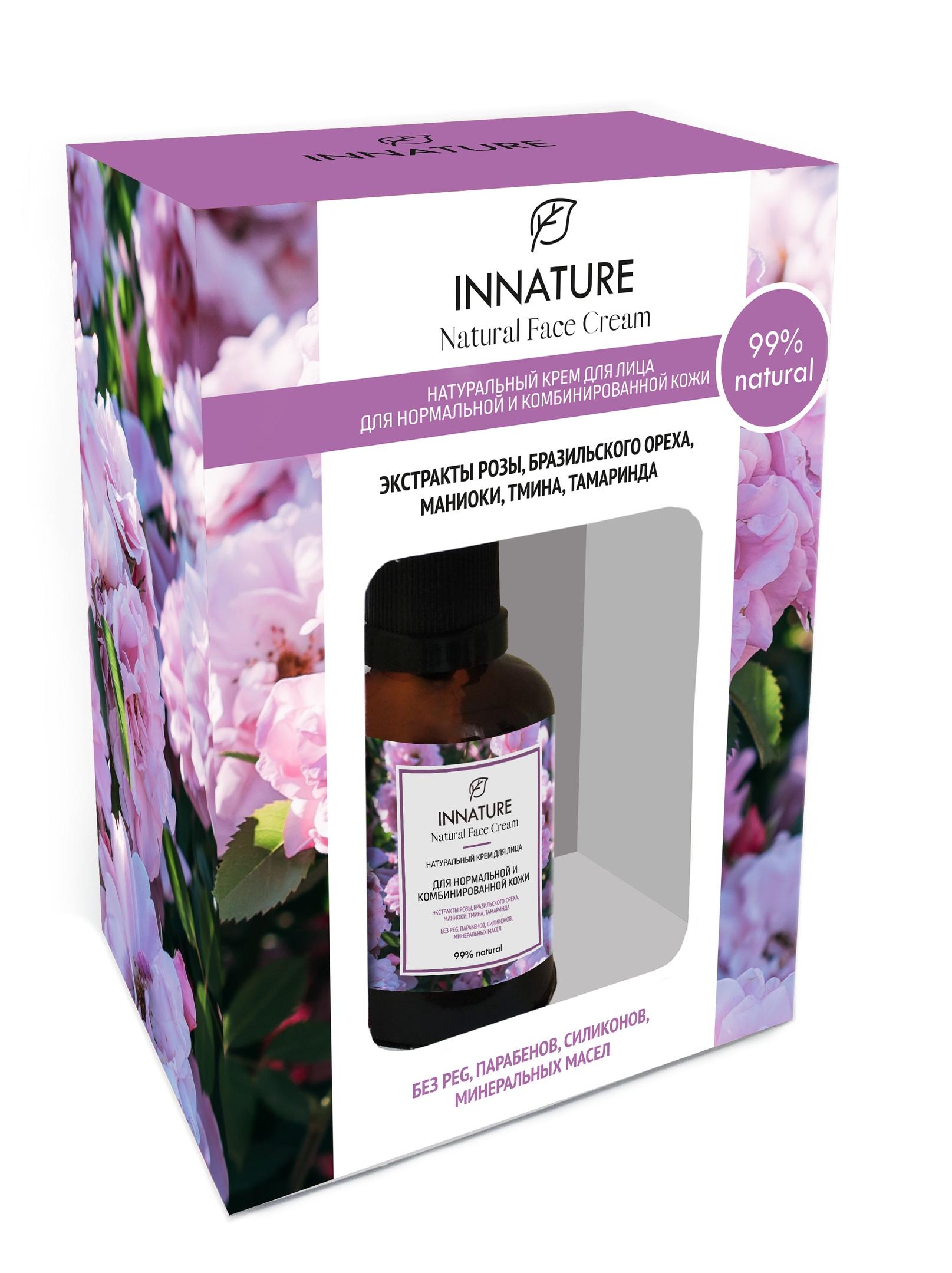Крем для ухода за кожей INNATURE лица для нормальной и комбинированной кожи, 50 мл INNATURE