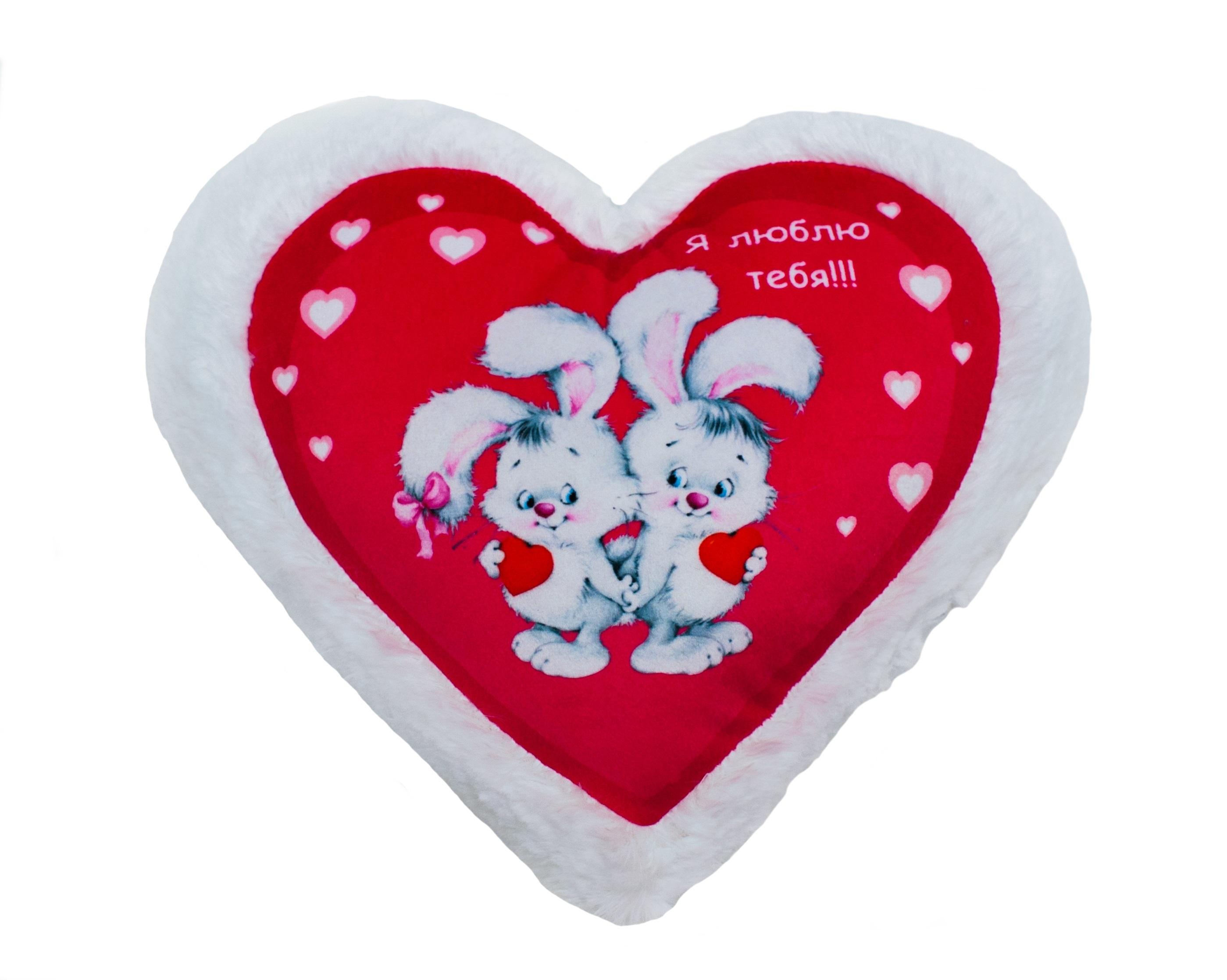 Мягкая игрушка СмолТойс Сердце В-36
