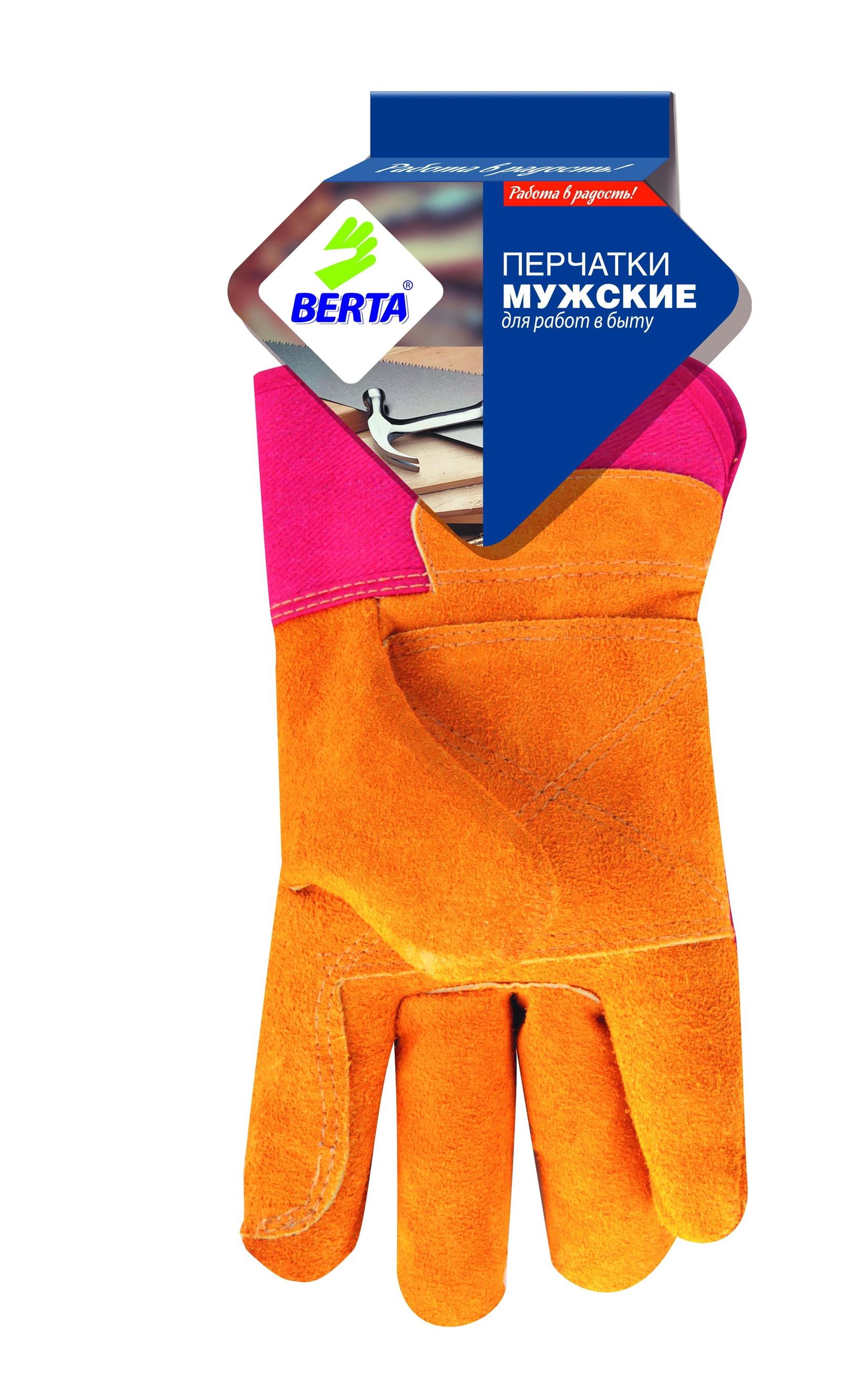 Перчатки защитные Берта 192 Берта