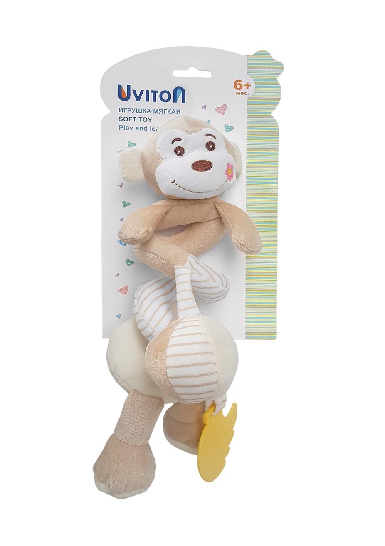 Мягкая игрушка UVITON 0120 бежевый