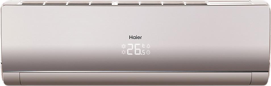 Сплит-система Haier Lightera On-Off HSU-12HNF303/R2-G, золотой o2 herbstick vape 2200mah o2 herbstick vaporizer pen