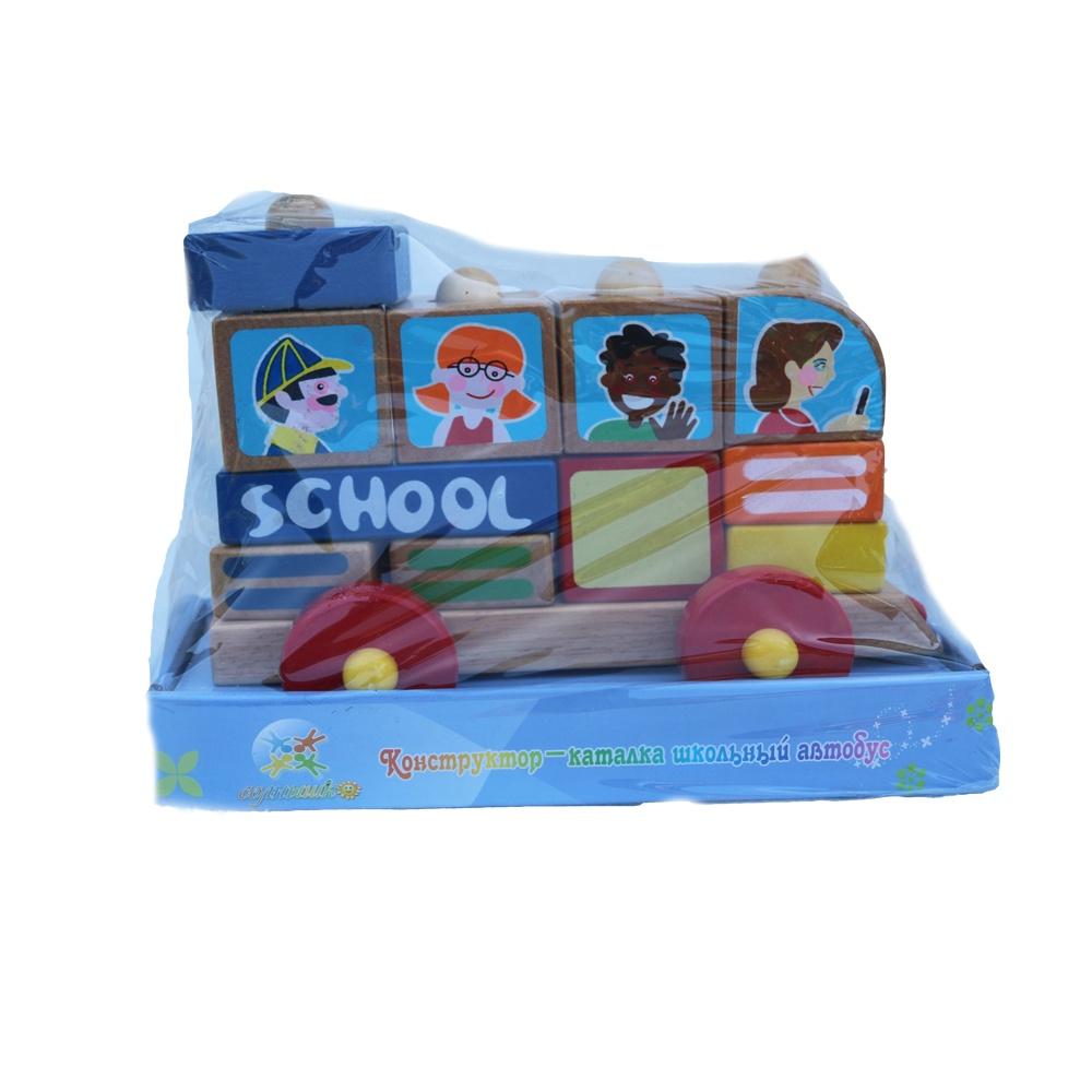 Развивающая игрушка Солнышко C414 развивающая игрушка bondibon автобус пароход разноцветный