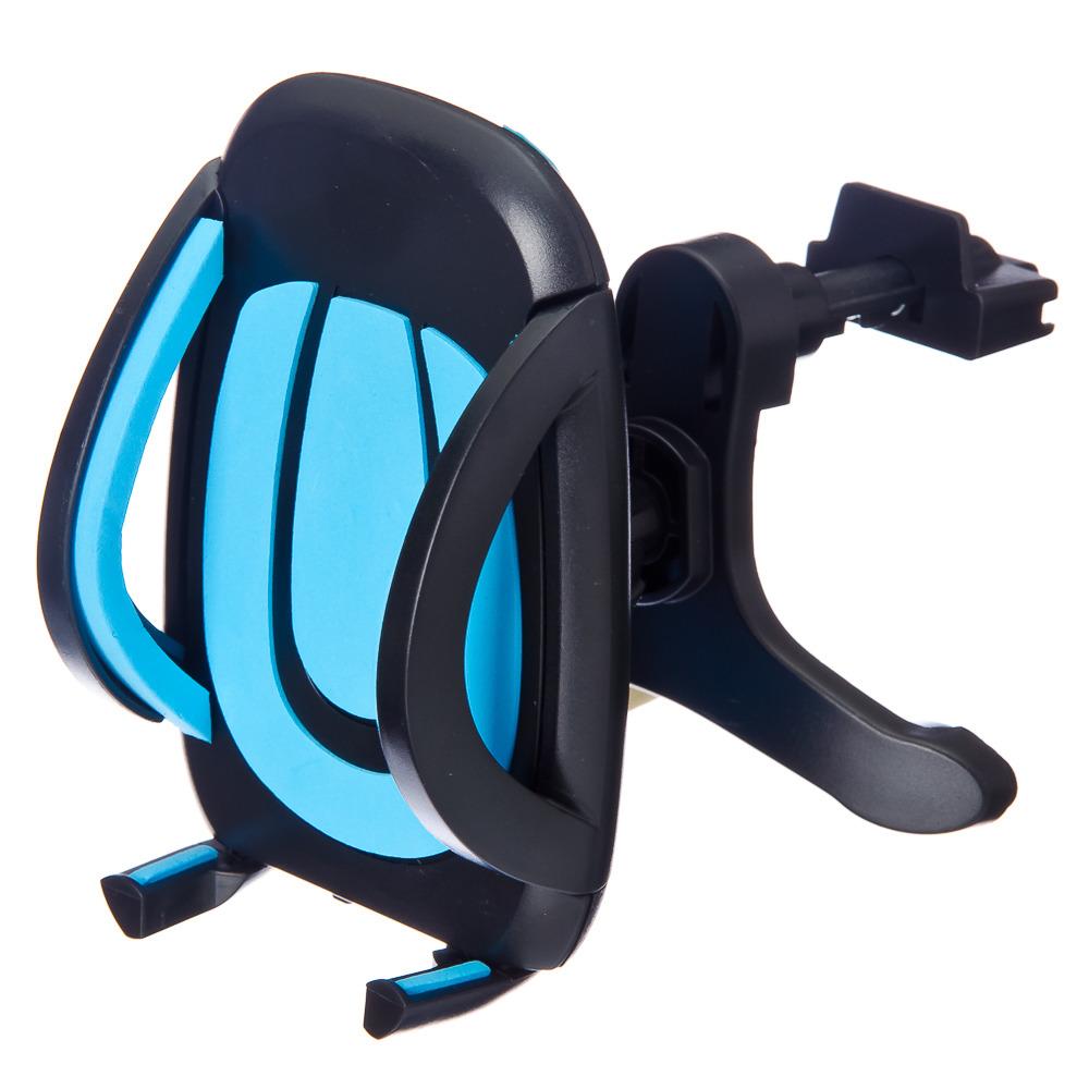 Держатель для телефона New Galaxy, раздвижной, на дефлектор, 733003, черный, синий, 47-100 мм