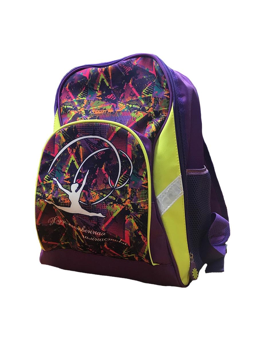 Фото - Рюкзак Chersa 5867-рюкзак, желтый рюкзак code code co073bwbyzk6