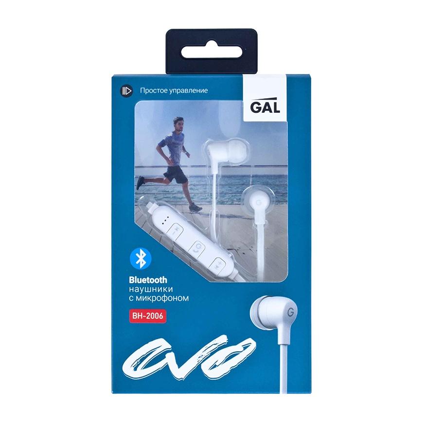 Наушники Bluetooth беспроводные с микрофоном GAL BH-2006WT с мягким покрытием Soft-touch