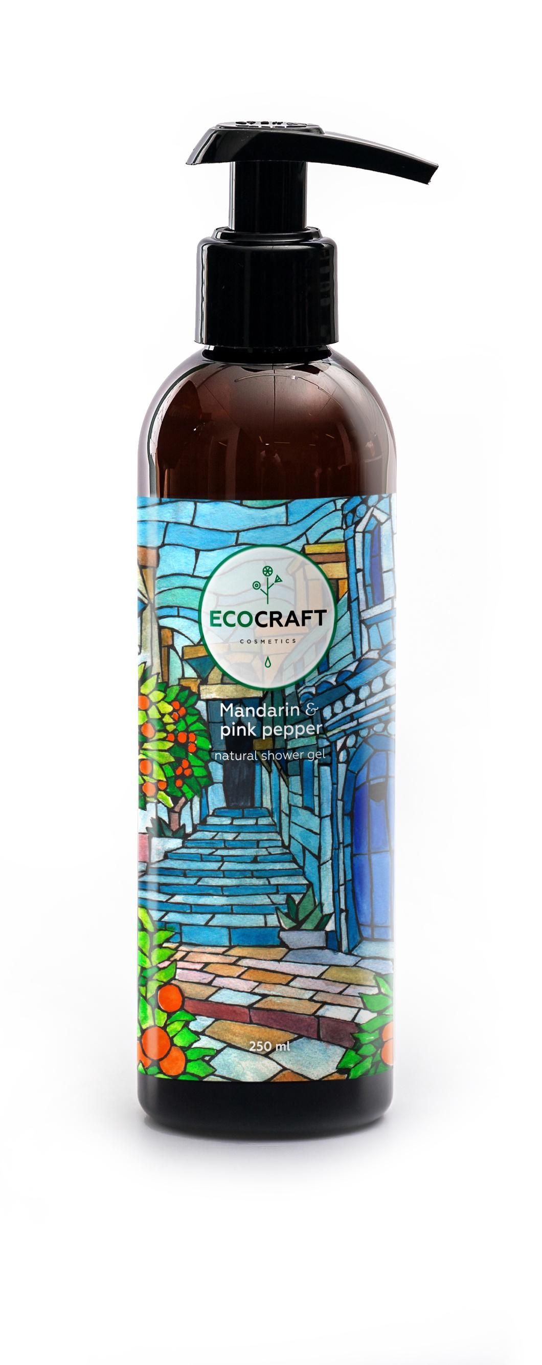 Гель для душа ECOCRAFT Cosmetics Mandarin and pink pepper Мандарин и розовый перец, 250 мл гель для душа ecocraft ecocraft ec007lwcwjc8