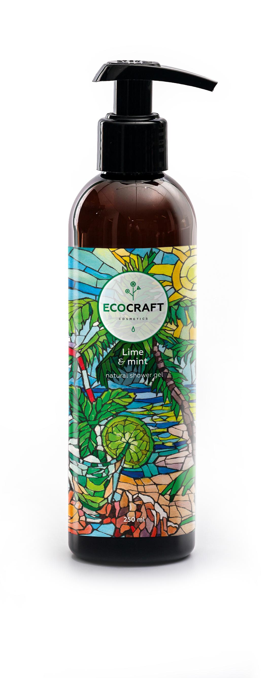 Гель для душа ECOCRAFT Cosmetics Lime and mint Лайм и мята, 250 мл гель для душа ecocraft ecocraft ec007lwcwjc8