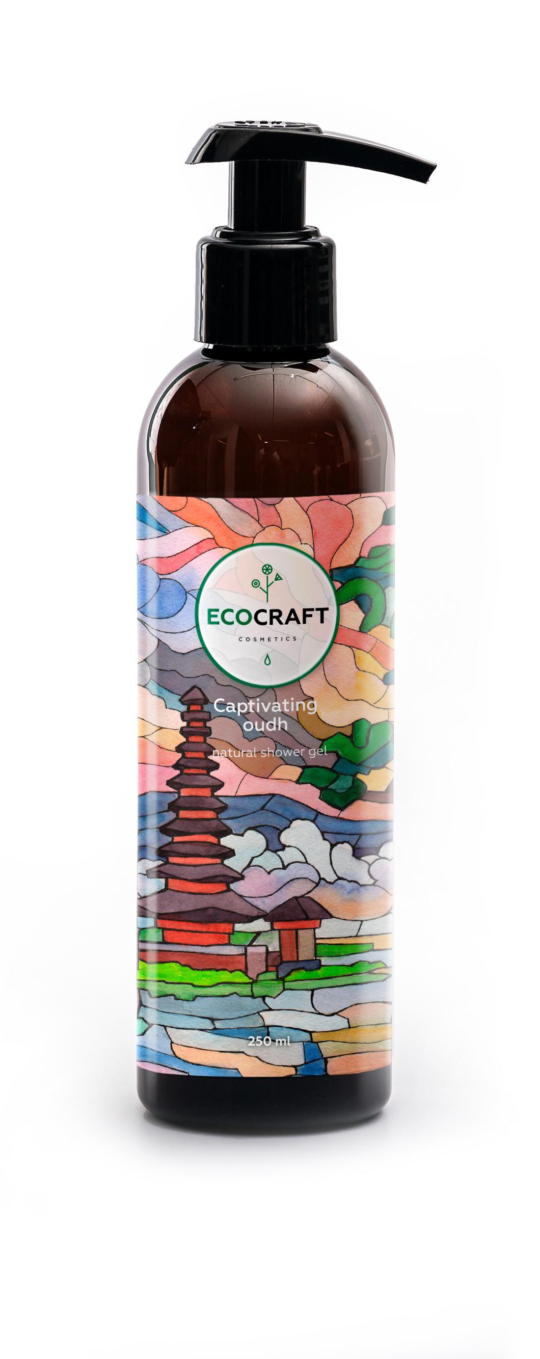 Гель для душа ECOCRAFT Cosmetics Captivating oudh Пленительный уд, 250 мл гель для душа ecocraft ecocraft ec007lwcwjc8