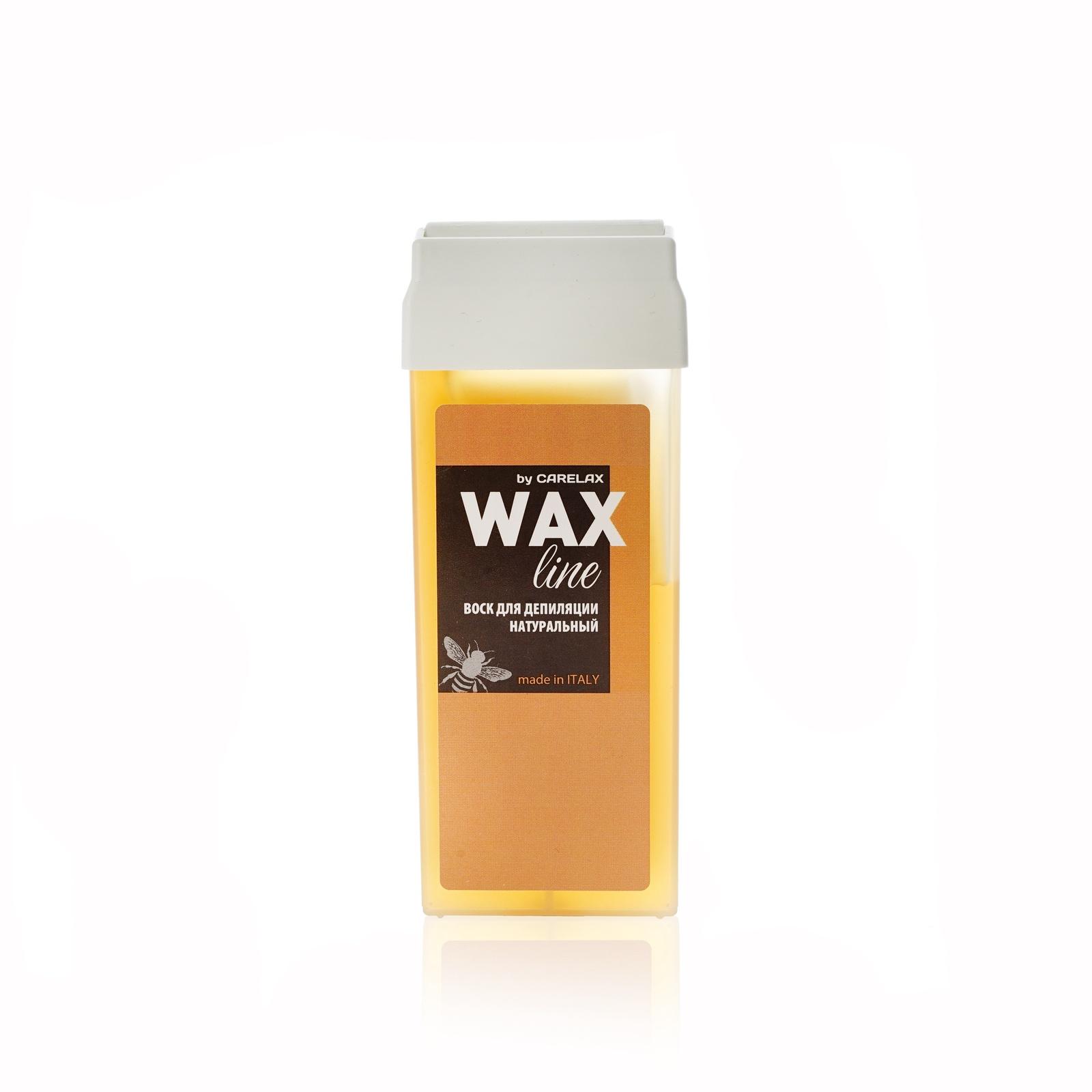 Воск для депиляции Carelax WAX line 4690471030529