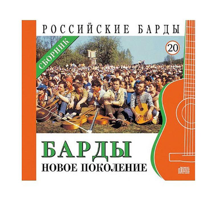 CD-Book