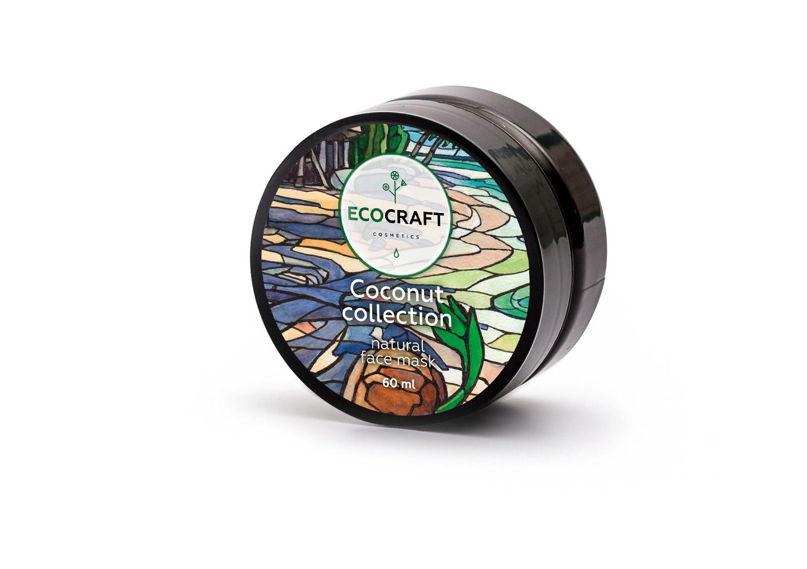Маска косметическая ECOCRAFT Cosmetics для лица увлажняющая и питательная Coconut collection Кокосовая коллекция, 60 мл маска для лица увлажняющая lady henna маска для лица увлажняющая
