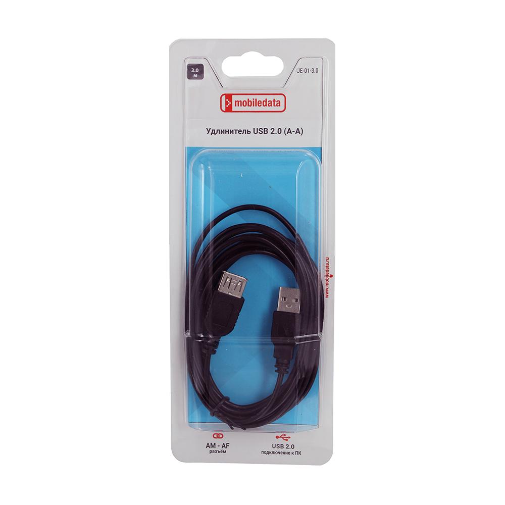 Удлинитель USB2.0 (A-A) черный, 3.0 м аудио декодер orient dac0406 аудио декодер 5 1 2 1 dolby digital ex dts es dolby pro logic ii dts ac3