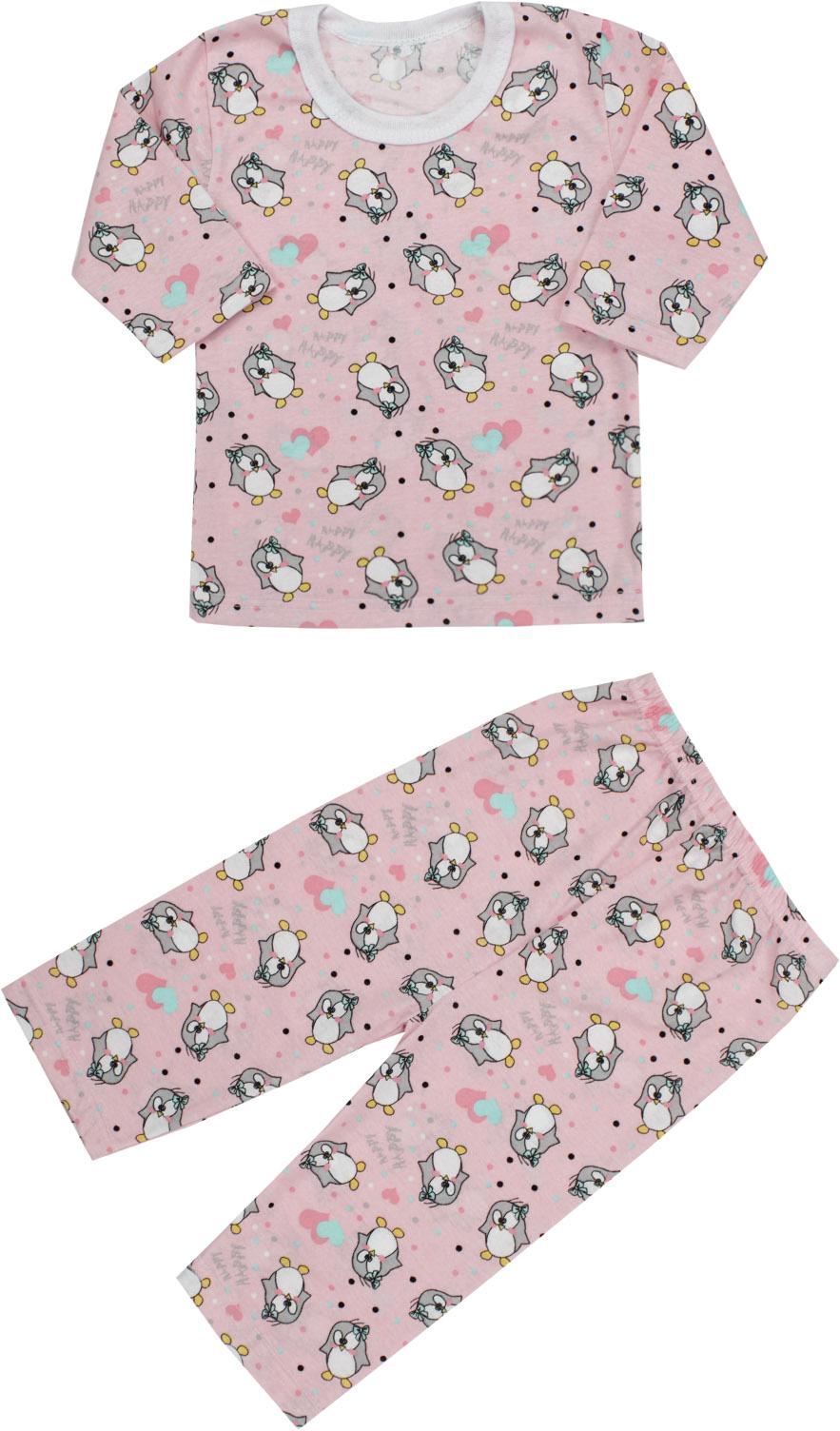 Пижама iBala