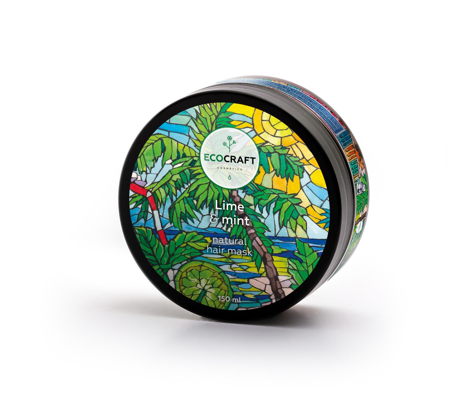 "Маска для волос ECOCRAFT Cosmetics для укрепления и питания волос ""Lime and mint"" Лайм и мята, 150 мл"