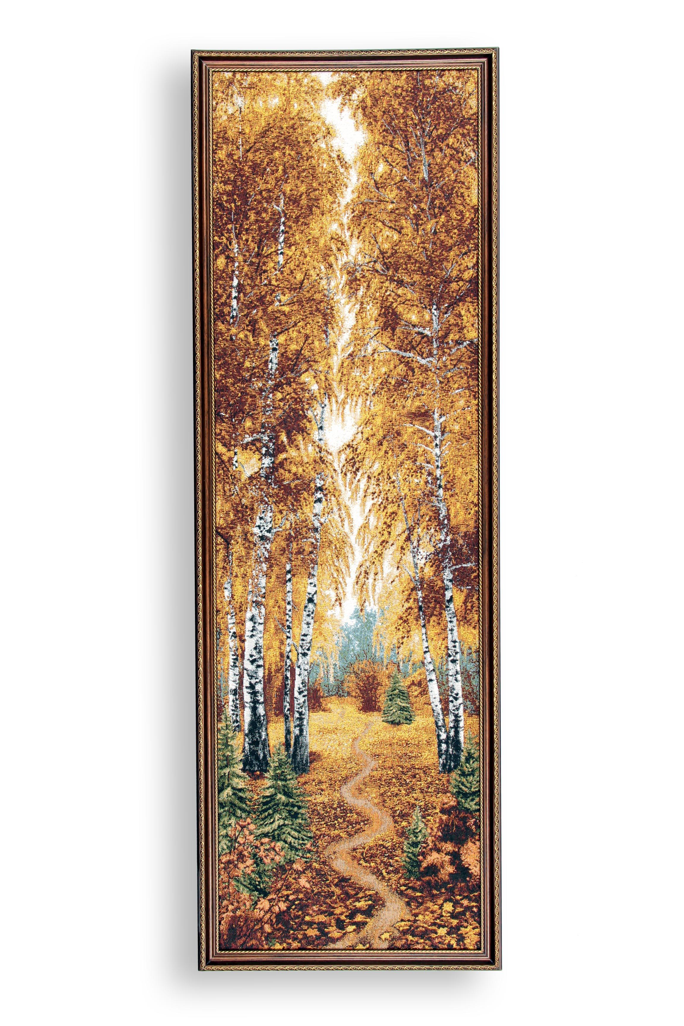 Картина Магазин гобеленов осенний лес 40*115см, Гобелен цена и фото