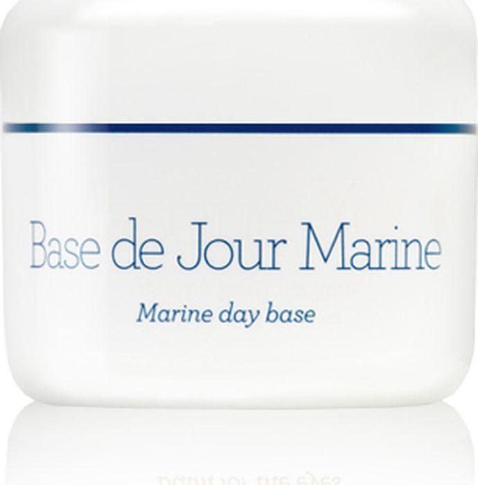 Крем для лица дневной Gernetic Морской SPF5, 150 мл