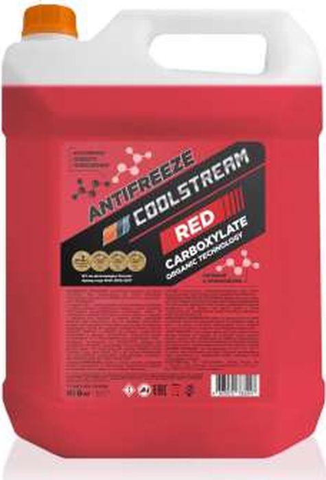 Антифриз CoolStream, CS-010913-RD, красный, 9 л