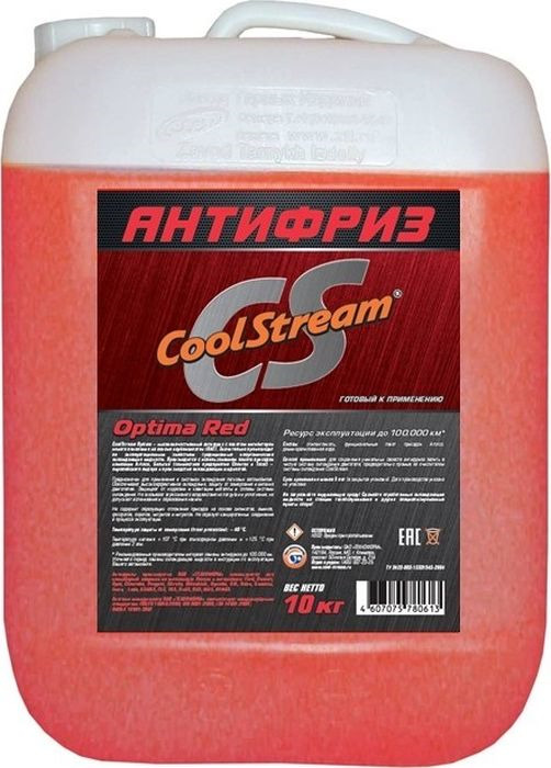 Антифриз CoolStream Optima, CS-010703-RD, красный, 10 л